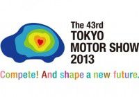 43rd-Tokyo-Motor-Show-coming-soon