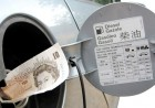 Diesel drivers to face extra London fees image
