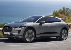 Fuel cost calculator JAGUAR I-PACE