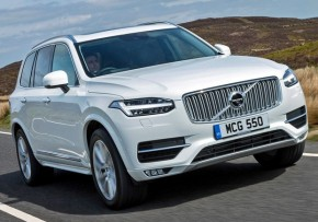 VOLVO XC90 T8 Twin Engine Hybrid R-Design Pro 2.0 AWD Auto, Plug-in Petrol Hybrid, CO2 emissions 55 g/km, MPG 134.5